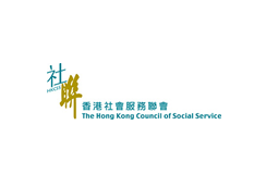 The Hong Kong Council of Social Service